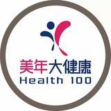 深圳市艾克瑞電氣有限公司主要客戶