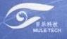 深圳市艾克瑞電氣有限公司相似公司