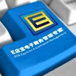 鼎捷软件股份有限公司相似公司