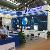 深圳市洲明科技股份有限公司总监
