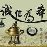 东莞市乔锋机械有限公司