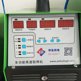 安徽华生机电设备有限公司郑州分公司