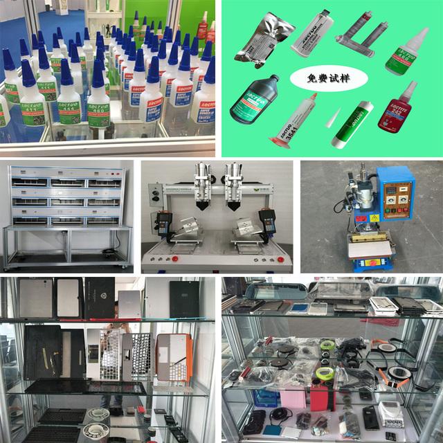 胶水 点胶设备以及加工客户产品