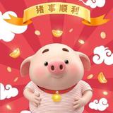 北京同城翼龍網絡科技有限公司風控經理