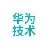 深圳市欧雅拓电子科技有限公司主要客户
